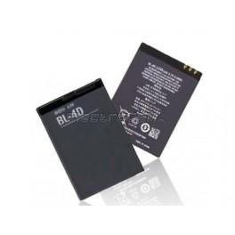 Bateria BL-4D Nokia N97 Mini E5 E7 N8 zamiennik