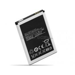 Bateria Samsung i5700 B7610 i8900 (Zamiennik)